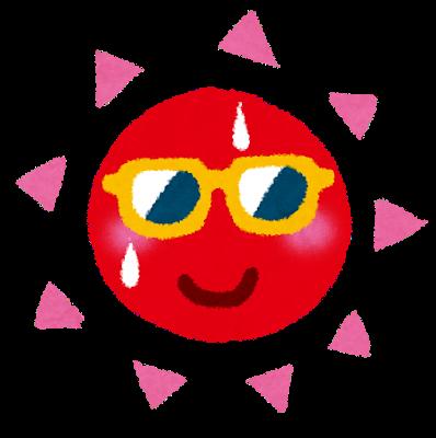 Taiyou sunglass  1
