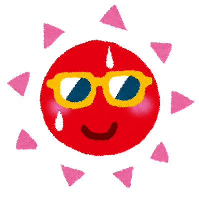 Taiyou sunglass