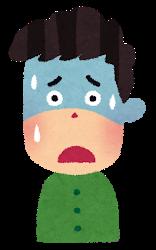 Unhappy man4
