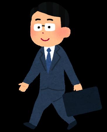Walking businessman2