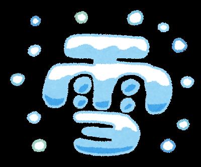 Yuki title