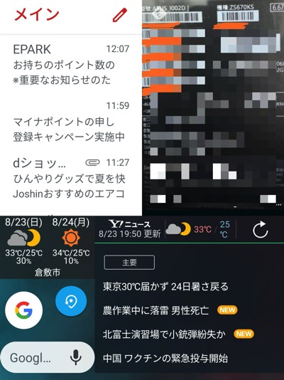 Screenshot 20200823 195741 temp
