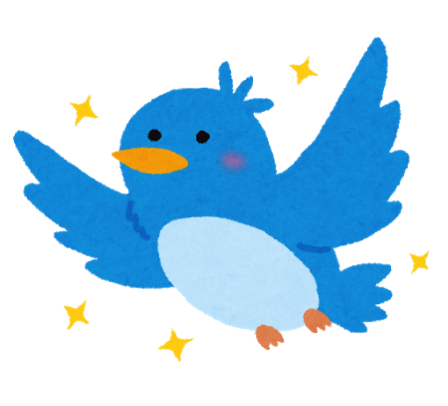 Bird aoitori bluebird