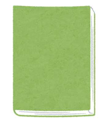 Book bunko