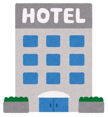 Building hotel small