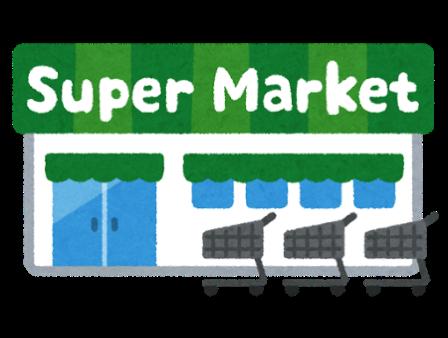 Building shoping supermarket  1