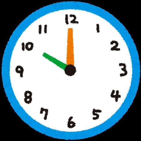 Clock 1000
