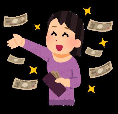 Money futoppara woman