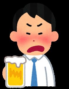 Osake man2 angry  1