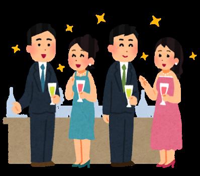 Party formal rissyoku