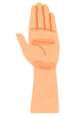 Pose kyosyu hand