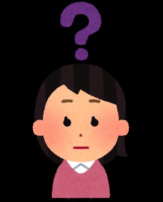 Question head girl
