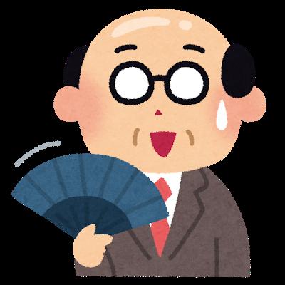 Sensu salaryman