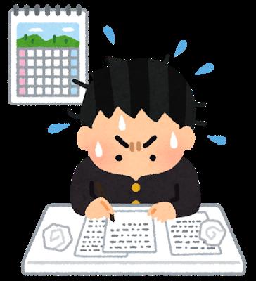 Shimekiri report schoolboy