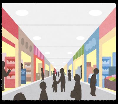 Shopping mall ekinaka