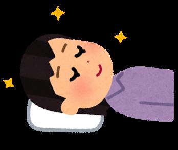 Sleep makura woman au