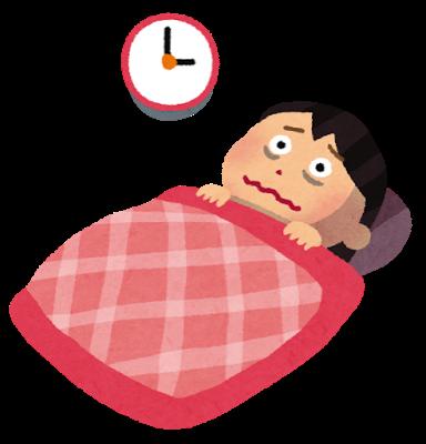 Sleep nemurenai woman