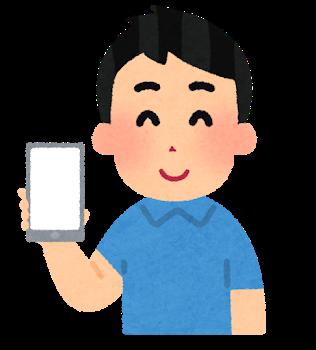 Smartphone blank man