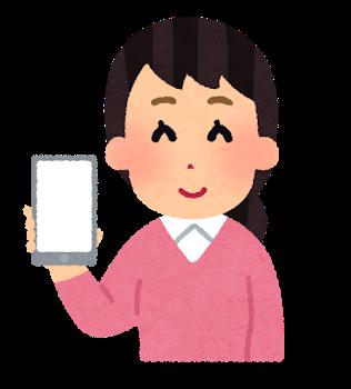 Smartphone blank woman