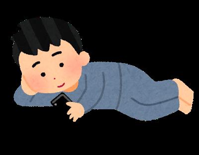 Smartphone gorogoro man