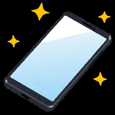 Smartphone new