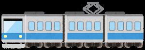 Train3 skyblue