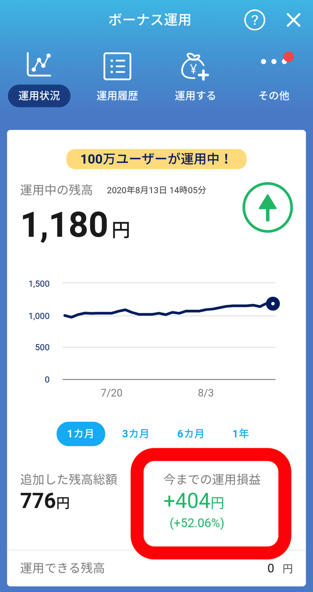2020 08 13 14 05 17