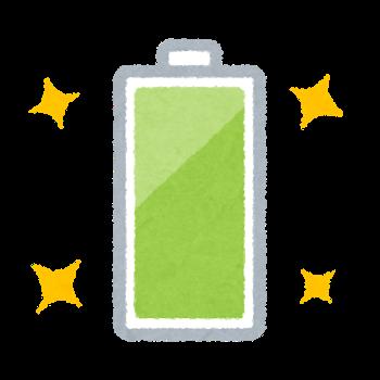 Battery new