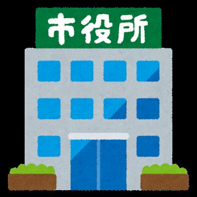 Building shiyakusyo