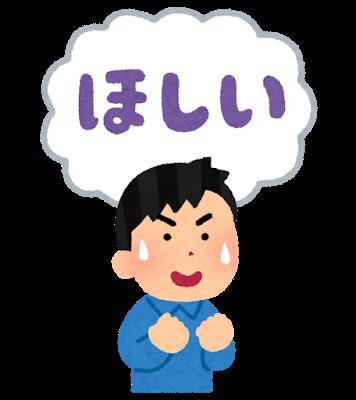 Butsuyoku man