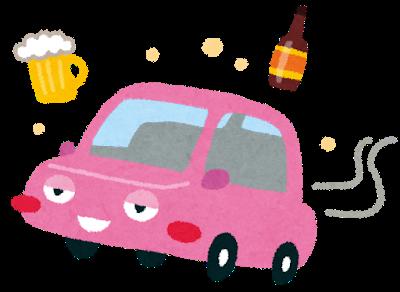 Car drinking