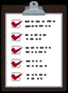 Clipboard4 check