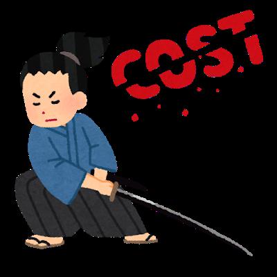 Cost cut sakugen samurai