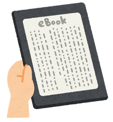 Ebook reader tate