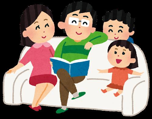 Family danran