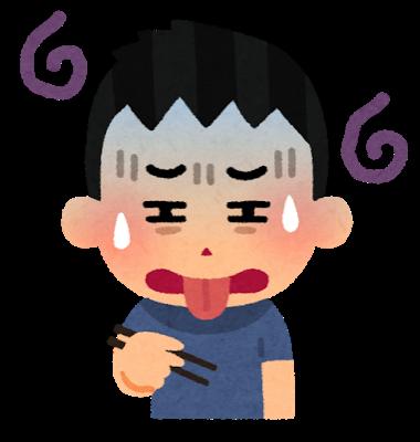 Mazui1 boy