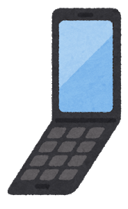 Network icon 2g