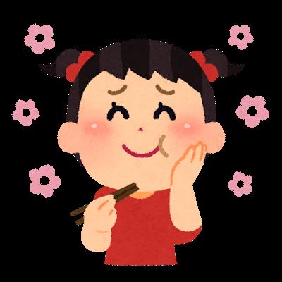 Oishii5 girl