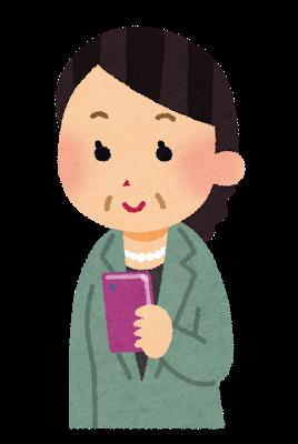 Smartphone6 obasan