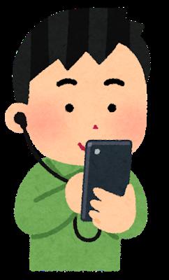 Smartphone earphone man 1
