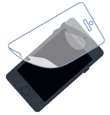 Smartphone film