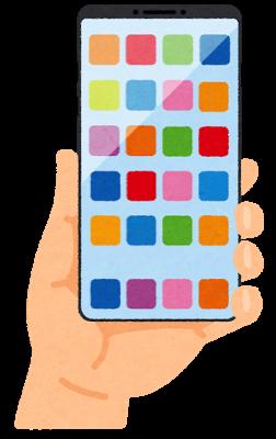 Smartphone hand bigscreen