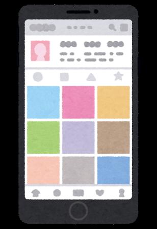 Smartphone screen sns photo