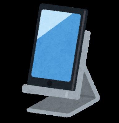 Stand smartphone