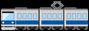 Train5 blue