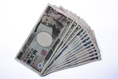 Yen 2451993 1920