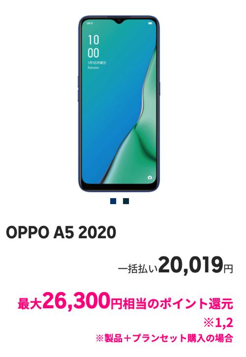 スクリーンショット 2020 10 05 5 57 38