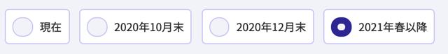 スクリーンショット 2020 10 07 5 32 07