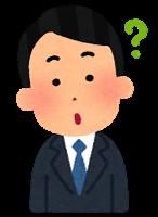 Business man3 1 question 1