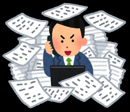 Businessman workaholic